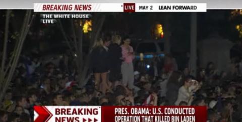 USA firar vid Vita huset